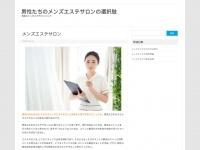 marketplaceonhamilton.com