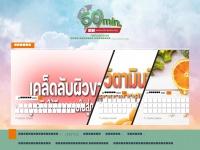 nahcacares.org