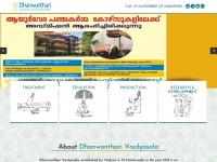 dhanwanthari.org