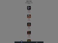Nhacd.org