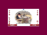 770live.com - 770Live - Your window to the Rebbe's shul - LIVE telecast from 770, 24 hours a day, weekdays only