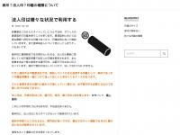 steps-and-rhythm.com