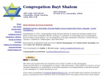 baytshalom.org Thumbnail