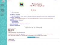 thelwallmorris.org.uk