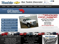 Ron Tonkin Chevy 503-258-6480 Dealer Portland, Chevrolet Portland, Chevrolet Dealer Portland, Chevy Dealership Portland, Chevrolet Dealership Portland, Chevrolet Auto Portland Oregon