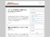 picklopolis.com