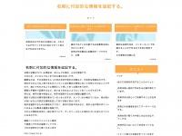 musicalhotspot.com