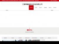 tommillerphotography.com