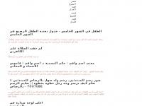inradiussystems.com