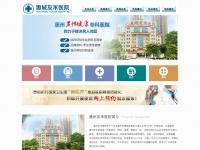 Abladder.com