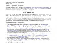 mechon-mamre.org
