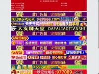 bestgrandcanyondestinations.com