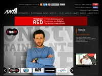 Antenna.gr - ANT1 TV / HOMEPAGE