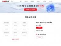 Avis Car Rental Burnie Tasmania