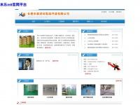 entguam.com