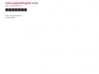 japanbloglist.com