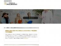 microbiologyconference.com