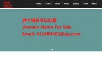 tubeampfactory.com
