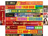 empressteacompany.com