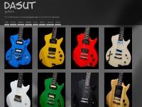 dasut.com