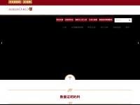 all-camaro-parts.com