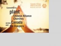 Ccaca.org