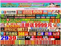 z7q2.com