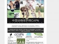 capn-online.info