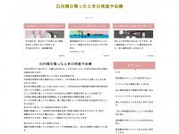 animal-justice.org Thumbnail