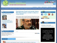 Iran Briefing | News Press Focus on Human Rights Violation by IRGC, Iran Human Rights – نقض حقوق بشر توسط سپاه پاسداران  Home - Iran Briefing | News Press Focus on Human Rights Violation by IRGC, Iran Human Rights - نقض حقوق بشر توسط سپاه پاسداران