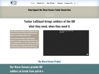 Yasharlachayal.org