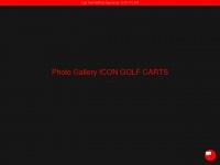 wallercountygolfcars.com