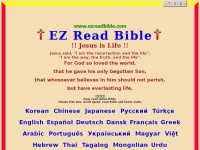 ezreadbible.com