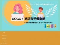 childrensbooksforparents.com