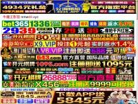 triciastewart.com