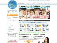 rakuchin-netshop.com
