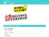 rakuchin-mail.com