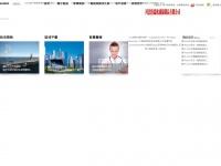 the-revelator.com