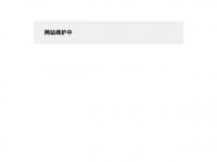 fishhouseministries.com