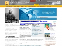 .:: AWGP (All World Gayatri Pariwar)
