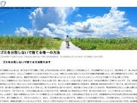 Californiabullfights.info