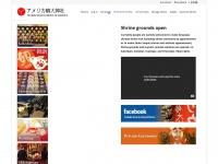 Tsubakishrine.org