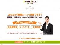 donanza.com