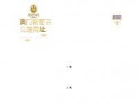 skateboarding-games.org Thumbnail
