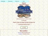 huiwaa.org