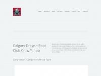 Calgarydragonboat.ca
