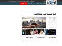 al-jazirah.com