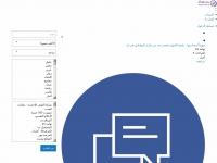 يمن بورتال نت YemenPortal.net
