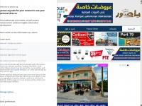 yasour.org