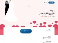 Mawada.net